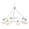 This item: Rycroft Polished Nickel and White Six-Light Chandelier