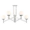This item: Kelvin Chrome Six-Light Chandelier