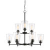 This item: Westin Matte Black Nine-Light Chandelier with Clear Glass