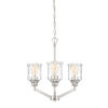 This item: Drake Polished Nickel Three-Light Chandelier with Clear Hammered Glass