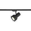 This item: Solid Black Five-Inch LED Track Head