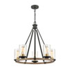 This item: Geringer Charcoal and Burnished Brass Five-Light Chandelier