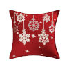 This item: Glistening Snowflakes Red, White and Silver 20-Inch 20 x 20 In. Pillow
