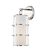 This item: Sovereign Polished Nickel LED 7-Inch Wall Sconce