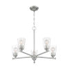 This item: Bransel Brushed Nickel Five-Light Chandelier with Clear Seeded Glass