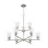 This item: Bransel Brushed Nickel Nine-Light Chandelier with Clear Seeded Glass
