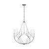 This item: Richmond Weathered Galvanized 31-Inch 12-Light Chandelier
