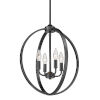 This item: Colson Matte Black 17-Inch Four-Light Chandelier