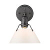 This item: Orwell Matte Black Eight-Inch One-Light Bath Vanity with Opal Glass Shade