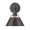 This item: Orwell Matte Black Eight-Inch One-Light Bath Vanity with Rubbed Bronze Shade