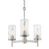 This item: Winslett Pewter 20-Inch Three-Light Chandelier with Ribbed Clear Glass Shade