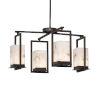 This item: LumenAria Dark Bronze Four-Light LED Chandelier