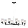 This item: Winslow Black Eight-Light Chandelier