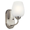 This item: Valserrano Brushed Nickel Five-Inch One-Light Wall Sconce
