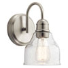This item: Avery 1-Light Wall Sconce in Brushed Nickel
