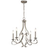 This item: Ania Brushed Nickel Four-Light Chandelier
