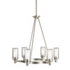 This item: Circolo Brushed Nickel Six-Light Chandelier