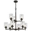 This item: Winslow Olde Bronze 27-Inch Nine-Light Two-Tier Chandelier