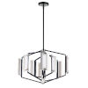 This item: Reflect Black and Polished Nickel 22-Inch Eight-Light LED Smart Home Pendant