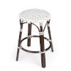 This item: Tobias Brown and White 16-Inch Round Counter Stool