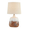 This item: Marco Light Beige 17-Inch One-Light Table Lamp