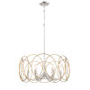 This item: Chassell Painted Honey Gold With Polish Six-Light Pendant