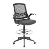 This item: Boss 26-Inch Black Mesh Drafting Stool with Flip Arms