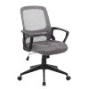 This item: Boss 25-Inch Grey Mesh Task Chair