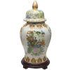 This item: Satsuma Birds and Flowers Multicolor Porcelain Temple Jar