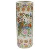 This item: Satsuma Birds and Flowers Multicolor Porcelain Umbrella Stand