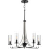 This item: Riley Black 24-Inch Five-Light Chandelier