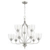 This item: Jardin Satin Nickel and Clear Seeded Nine-Light Chandelier