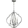 This item: Dublin Classic Nickel 18-Inch Four-Light Pendant