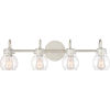 This item: Andrews Antique Nickel Four-Light Bath Light