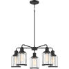 This item: Ludlow Earth Black 25-Inch Five-Light Chandelier