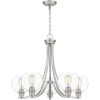 This item: Pruitt Brushed Nickel Dome Shade Five-Light Chandelier with Seedy Glass