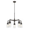 This item: Squire Rustic Black Five-Light Chandelier