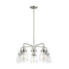 This item: Belton Brushed Nickel 24-Inch Five-Light LED Chandelier with Seeded Glass