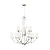 This item: Robie Brushed Nickel Nine-Light Chandelier with Etched White Inside Shade