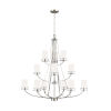 This item: Robie Brushed Nickel 12-Light Chandelier with Etched White Inside Shade Energy Star