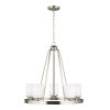 This item: Kemal Brushed Nickel Five-Light Chandelier with Etched White Inside Shade