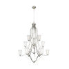 This item: Emmons Brushed Nickel 12-Light Chandelier with Satin Etched Shade Energy Star