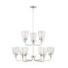 This item: Belton Brushed Nickel Nine-Light Chandelier with Clear Seeded Shade