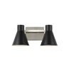 This item: Towner Gray Two-Light Bath Vanity with Black Shade Energy Star