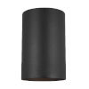 This item: Cylinders Black Six-Inch One-Light Outdoor Wall Sconce Energy Star