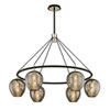This item: Iliad Carbide Black and Polished Nickel Six-Light Pendant with Plated Smoke Glass