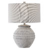 This item: Montsant Ivory and Brushed Nickel Table Lamp