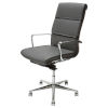 This item: Lucia Black and Silver Office Chair