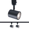 This item: Charge Black Two-Inch LED ADA Head Track Light, Pack of 2