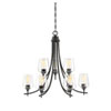 This item: Octave English Bronze Nine-Light Chandelier